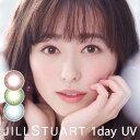 【メール便】「ジルスチュアート 1day UV 10枚」◆J...