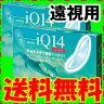★【終売】★ロートi.Q.14トーリック2箱セット(遠視用)