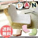 子供用座椅子 食パン 低反発 メロンパン トースト イチゴパン