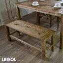 LAGOL ベンチ カフェ 天然木 アンティーク 古材 木製 おしゃれ デザイン