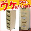 【最大2000円OFFクーポン&ポイント2倍 21日01:59分迄