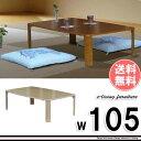 継ぎ脚付き 折りたたみテーブル おしゃれ 木製 【幅10