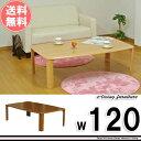 継ぎ脚付き 折りたたみテーブル おしゃれ 木製 【幅12