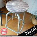 【アンティーク家具 スツール チェア 昇降式】アイアンスツール 椅子 円形 丸イス アンティーク スツール