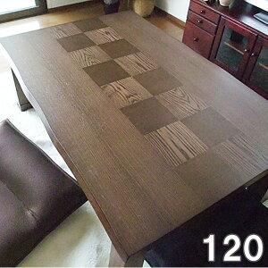 クーポン テーブル