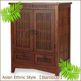 キャビネット アジアン家具バンブーキャビネット 幅60cm 飾り棚 サイドボード 小物収納 小物入れ 小引出し【キャビネット】