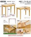 木製デスク 作業台...