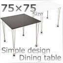 ミッドセンチュリーのダイニングテーブル(幅75cm) ダイニングテーブル 食卓テーブル 食堂テーブル ダイニングルーム ダイニング家具