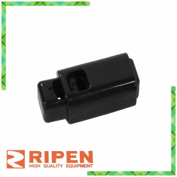 ライペン(RIPEN/アライテント) コードロック 角形 LOCK-K