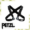 ペツル(PETZL) ボルテージ (チェストハーネス) C60