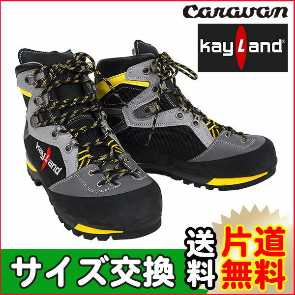 Kayland M 39 S Dom Gore Tex 2015