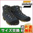 【ザンバラン Zamberlan】 パスビオ GT☆登山靴ぴったりサイズを選べます☆ 【10P29Aug16】
