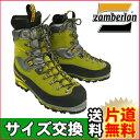 【ザンバラン Zamberlan】 エクスパート・プロ GT / Expert Pro GT☆登山靴ぴったりサイズを選べます☆アイゼンとの相性表有☆