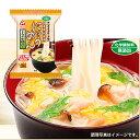 楽天ロッジ プレミアムショップアマノフーズ にゅうめん まろやか鶏だし (食品 麺類 にゅうめん) 202193