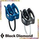 ブラックダイヤモンド(Black Diamond) ATC-XP (ビレイデバイス) BD14013