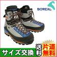 【ボリエール BOREAL】 アルワレディ バイフレックス☆登山靴ぴったりサイズを選べます☆☆アイゼンとの相性表有☆