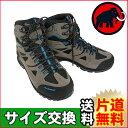 【マムート MAMMUT】 テトン Teton GTX Men☆登山靴ぴったりサイズを選べます☆