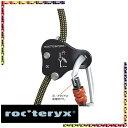 【ロックテリクス roc'teryx】 シンプル アセンダー / Simple Ascender(アッセンダー)【2017年 春夏の新商品】