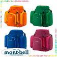 【モンベル mont‐bell】 トリプルポケットパック 45-60(キッズ 子供用)【2016年 春夏Newモデル】