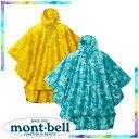 【モンベル mont‐bell】 プリント トレッキング レインポンチョ / Print Trekking Rain Poncho(男女兼用/レインウェア)【2017年 春夏の新商品】