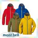 【モンベル mont‐bell】 ストームクルーザージャケット Men's (メンズ/レインウェア・雨具)