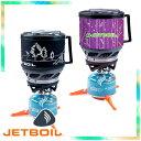 【ジェットボイル JETBOIL】 ジェットボイルミニモ / JETBOILMiniMo
