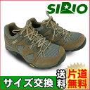 【シリオ SIRIO】 P.F.116☆登山靴ぴったりサイズを選べます☆