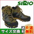 【シリオ SIRIO】 P.F.46☆登山靴ぴったりサイズを選べます☆