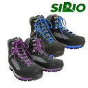 シリオ(SIRIO) P.F.431 (シューズ 登山靴) PF431