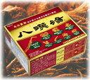 【漢方薬】冬虫夏草・霊芝・姫松茸など8種類の貴重な漢方で、日々の健康サポート。「八漢湯」