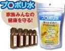 【プロポリ水】口臭予防にプロポリス!天然の抗生物質プロポリスで健康をサポート!使いきりタイプで衛生的!