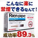 Rien_w180_top