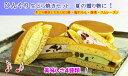 【送料無料】生どら焼きセット 10個入り/クリームどら焼き/