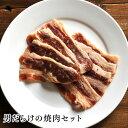 【送料無料】お肉 詰め合わせ 男だらけの焼肉セット北海道のお肉屋さんあおやまがお届けする、焼肉に欠かせないお肉のセット!特製ラム肉ジンギスカン、味付き牛カルビ、味付き牛サガリ(ハラミ)、味付き牛タンで大勢での焼肉をお楽しみ下さい♪