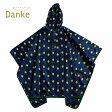 Danke(ダンケ) レインケープ Danke RainCape2016 レインケープ Lemon / レインコート レインポンチョ アウトドア レジャーシート 自転車 雨具 フリーサイズ おしゃれ [倉庫A] (メール便不可) 3000円以上 送料無料