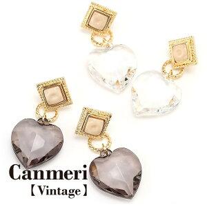【9月新作】 Canmeri Vintage Vintageクリスタルハー