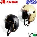 EJ-73-2 ジェットヘルメット 送料無料 バイク ヘルメ...