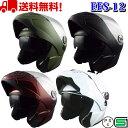 EFS-12 システムフルフェイスヘルメット インナーバイザー付きフルフェイス インナーバイザー インナーバイザー付きヘルメット 送料無料 バイク ヘルメット 全排気量 原付 シールド フルフェイスヘルメット インナーシールド付 e-met E-MET