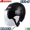 ESJ-5 BLACK セミジェット ジェットヘルメット 送料無料 バイク ヘルメット 原付 ジェット かわいい おしゃれ かっこいい シールド付き..