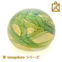 【小さいガラス骨壷】掌 -tanagokoro-Pavo・グリーン