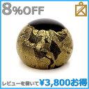 【レビュー割】手元供養のミニ骨壷掌シリーズ・アズールゴールド