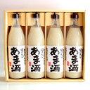 新潟老舗蔵元の浮き麹あま酒 900ml×4本 甘酒 米麹 ノンアルコール 砂糖不使用