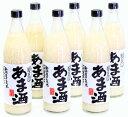 あま酒900ml×6本 米麹 ノンアルコール 砂糖不使用 新潟老舗蔵元の浮き麹甘酒