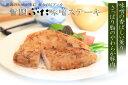 【送料無料】豚 味噌漬け ギフト 雪国ぶた味噌ステーキ 150g×8枚