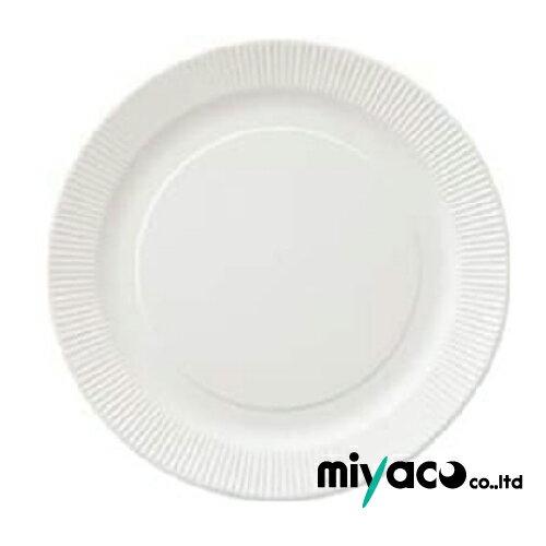 【送料無料】紙皿【ホワイト】28cm 1000枚