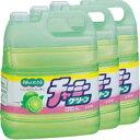 【送料無料】LION チャーミーグリーン4Lボトル×3本