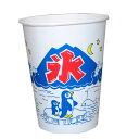 ★かき氷カップ(紙)9オンス(氷 ペンギン) 80個_カキ氷用_イベント_お祭り_学園祭