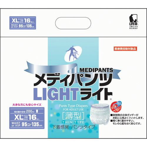 チカザワ 【メディパンツライトXL-16】 64枚