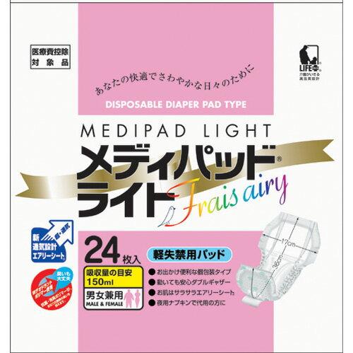 【送料無料】チカザワ 【メディパッドライト24】 384枚