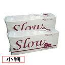業務用ペーパータオル 小判 Slow ECO 200枚×40袋 8000枚